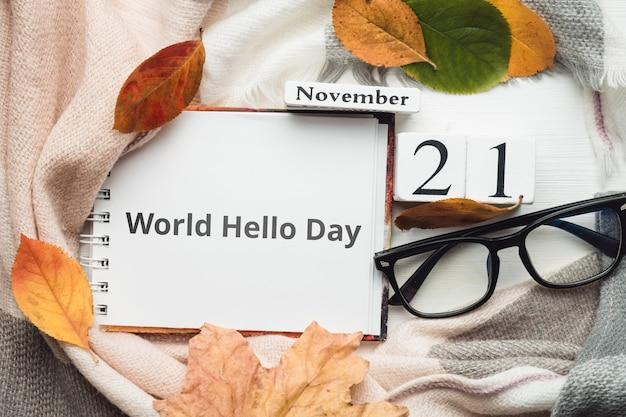 Dia mundial da olá do calendário do mês de outono de novembro