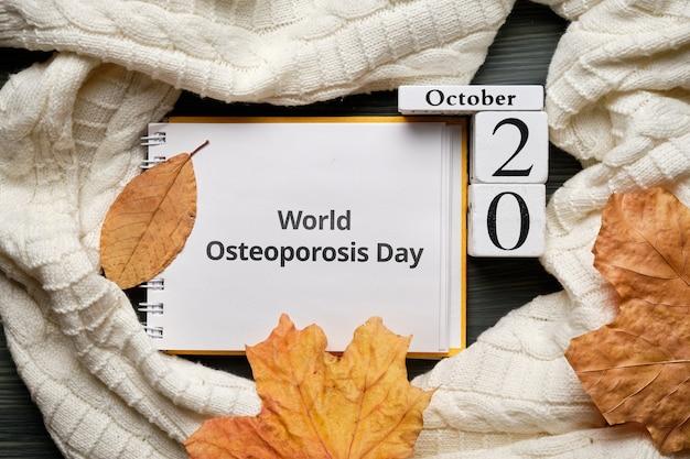 Dia mundial da osteoporose do calendário do mês de outono outubro.