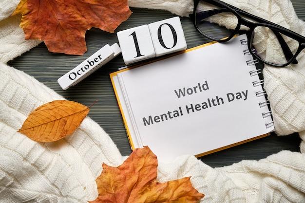 Dia mundial da saúde mental do outono, mês calendário outubro