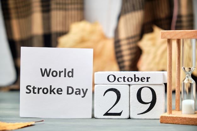 Dia mundial do acidente vascular cerebral do outono, mês calendário outubro