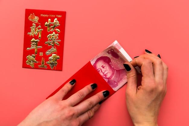 Dinheiro chinês