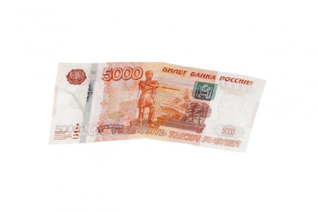 Dinheiro, isolado, branco