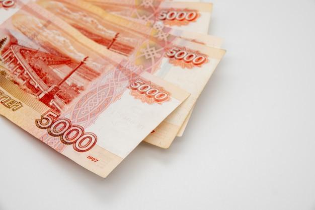 Dinheiro russo 5000 rublos