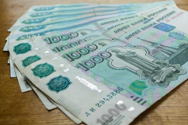 Dinheiro russo com um valor nominal de mil rublos