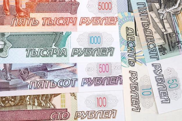 Dinheiro russo - rublo uma superfície de negócios