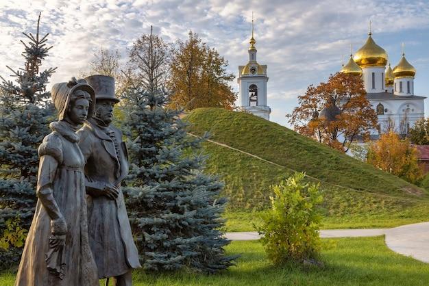 Dmitrov rússia escultura na cidade histórica de dmitrov
