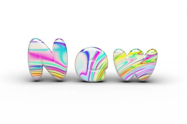 Doces doces multi-coloridas nova palavra em branco isolado