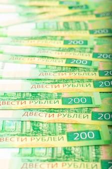 Duzentas notas de banco. rublos russos