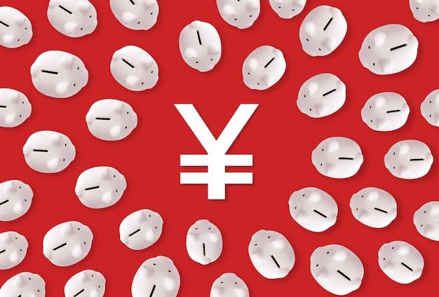 Economizando dinheiro ou conceitos de investimento financeiro com o cofrinho e o ícone de yuan sign.