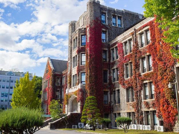 Edifício administrativo da prestigiada universidade yonsei em seul, coréia do sul