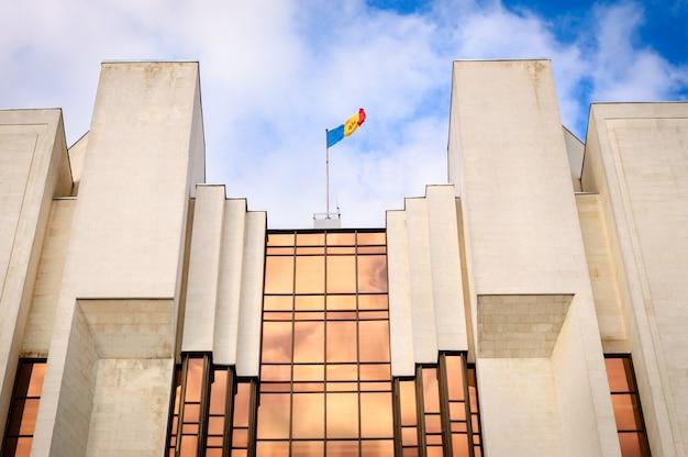 Edifício da administração do presidente, chisinau, moldávia