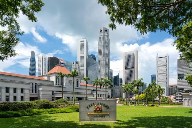 Edifício do parlamento de singapura