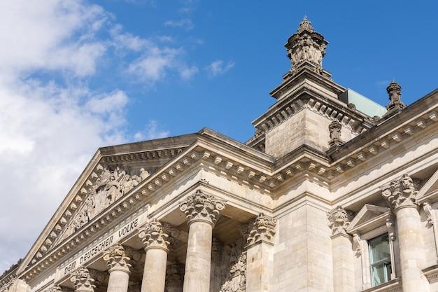 Edifício do reichstag, o parlamento mais visitado do mundo, edifício histórico em berlim, alemanha