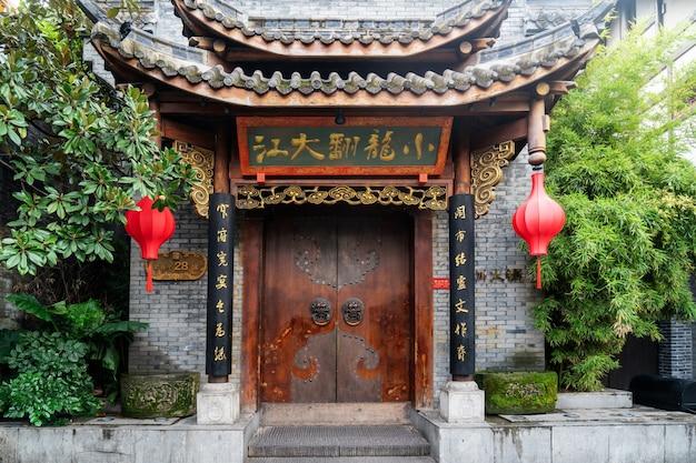 Edifícios antigos no beco kuan e beco zhai, chengdu, sichuan