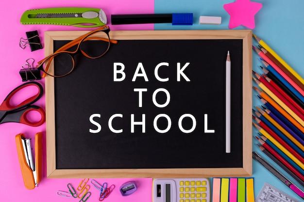 Educação, volta ao conceito de escola