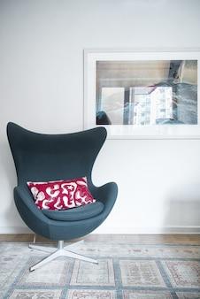 Egg easy chair