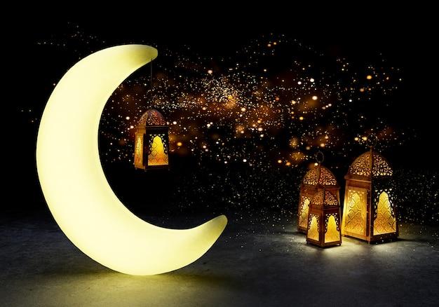 Eid mubarak islâmico.