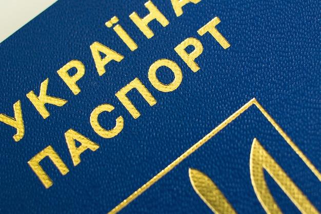 Elemento de passaporte da ucrânia close-up