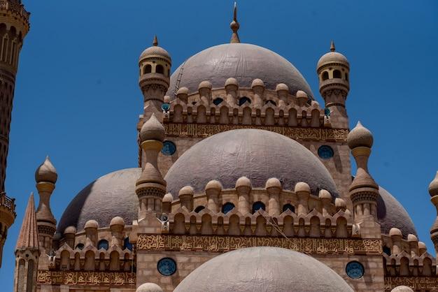 Elementos arquitetônicos da mesquita