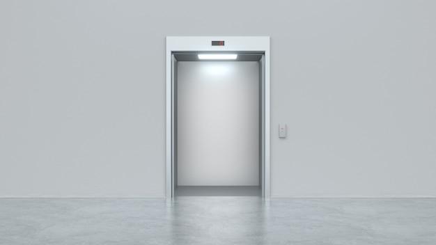 Elevador moderno com portas de metal abertas