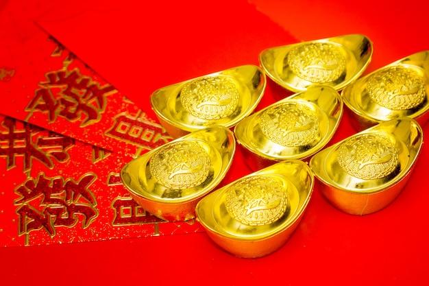 Enfeites de ano novo chinês, pacotes vermelhos, lingotes de ouro