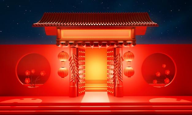 Entrada do portão aberto do templo em estilo chinês, decorado com lanterna vermelha e fogos de artifício.