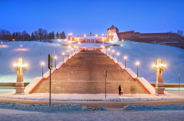 Escada chkalovskaya próxima às paredes do kremlin de nizhny novgorod