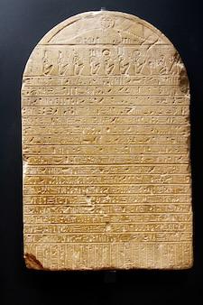 Escrita cuneiforme hieroglífica egípcia antiga