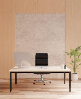 Escritório vip, sala do gerente, muro de concreto, renderização em 3d