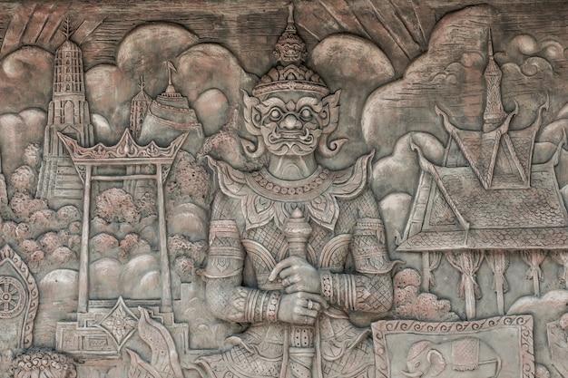 Esculpido nas paredes da tailândia