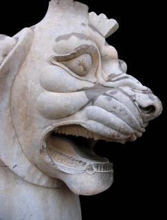 Escultura de leão, de 2500 anos atrás, o irã