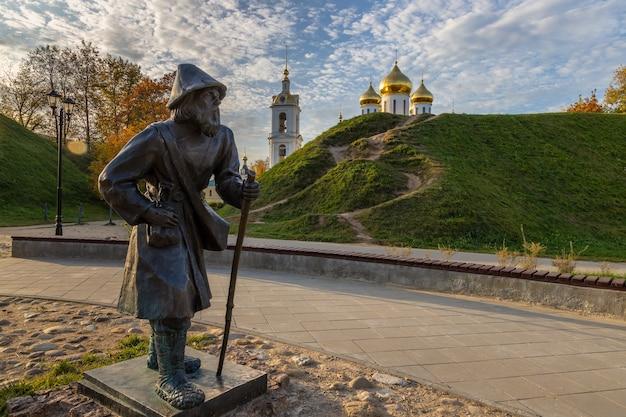 Escultura urbana em dmitrov, região de moscou, rússia