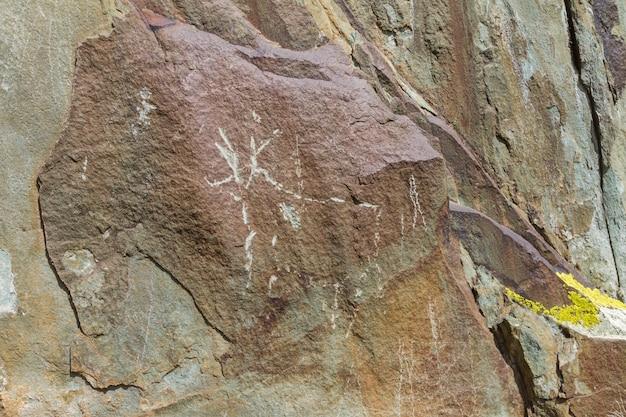Esculturas de rocha de montanha. altai fechar-se.