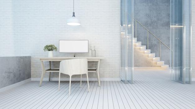 Espaço de trabalho de tom branco em casa ou apartamento - renderização em 3d