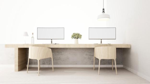 Espaço de trabalho no escritório ou apartamento - renderização em 3d