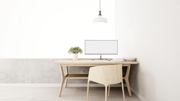 Espaço de trabalho no escritório ou hotel - renderização em 3d