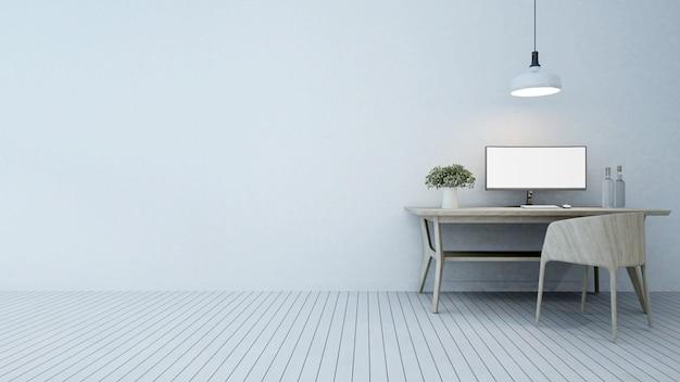 Espaço de trabalho no hotel ou apartamento - renderização em 3d