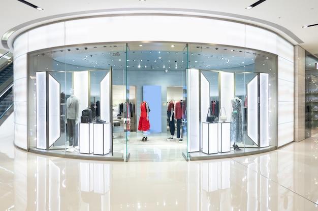 Espaço interno de loja de departamentos