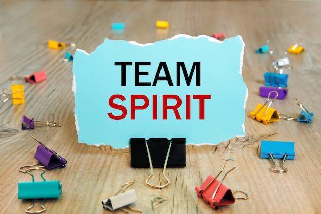 Espírito de equipe - escrevendo em papel rasgado. citação de incentivo de motivação.