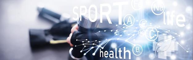 Esporte e estilo de vida saudável. acessórios para esportes. haltere de tapete de ioga e corda de pular. currículo desportivo com conceito de exercícios em casa.