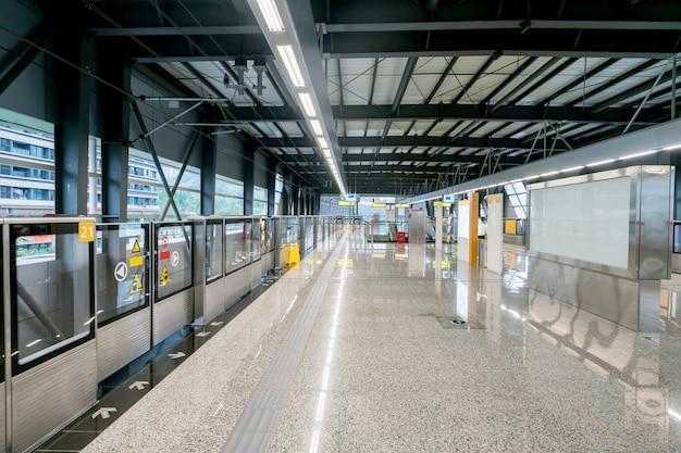 Estação de metrô em chongqing, china