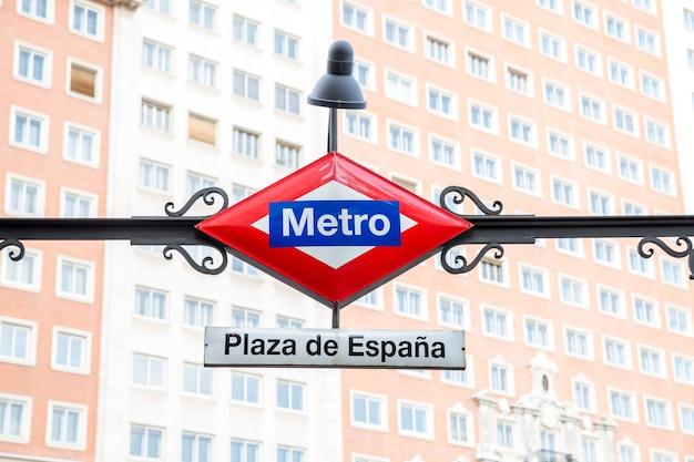 Estação de metro madris