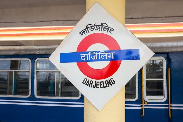Estação ferroviária de darjeeling