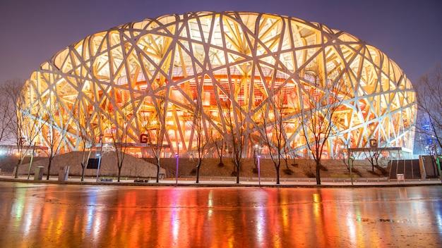 Estádio olímpico de beijing em beijing, china.