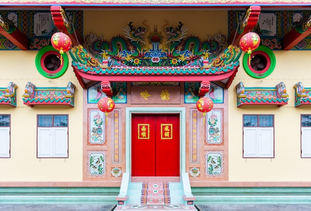 Estilo de construção chinesa antiga no museu dos descendentes de dragões