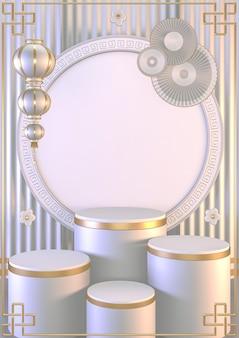 Estilo japonês de fundo vertical branco de arte para mostrar o produto. renderização 3d