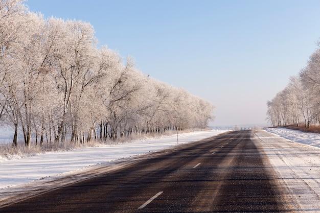Estrada no inverno