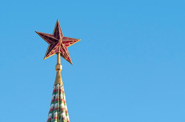 Estrela de rubi vermelha no topo da torre spasskaya do kremlin de moscou em moscou
