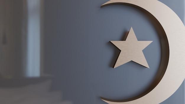 Estrela e lua pendurada na parede