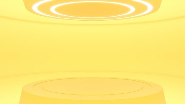 Estúdio amarelo em estilo futurista